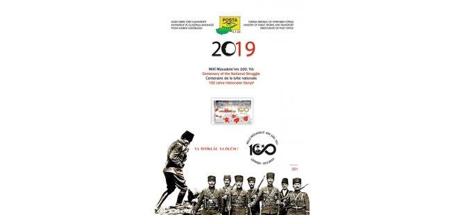 Milli mücadele'nin 100. Yılı konulu anma pul serisi 19 Mayıs'ta satışa sunulacak