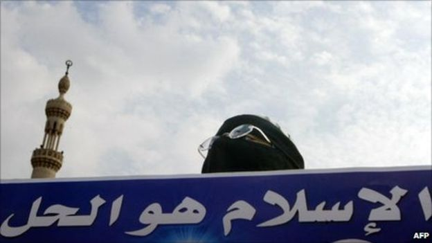 Müslüman Kardeşler: Mısır'da kurulan 91 yıllık İslami hareket