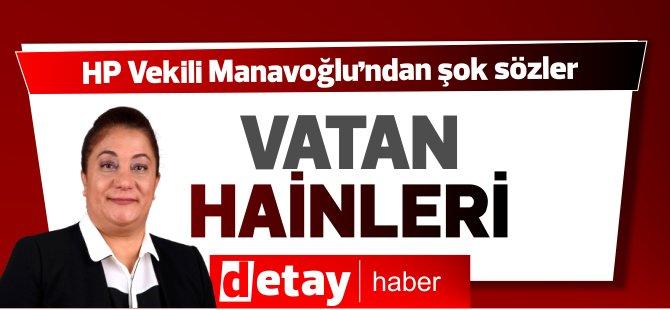 Manavoğlu: Özel komite kurulmasına ret verenler vatan haini