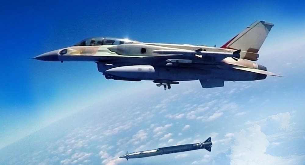 'Bulgaristan Cumhurbaşkanı Radev, ABD'den F-16 alımını öngören anlaşmayı veto etti'