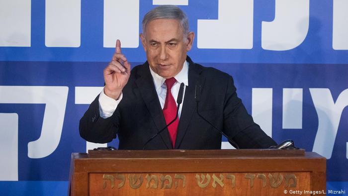 Netanyahu İran saldırılarına karşı destek istedi
