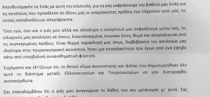 Rum gencin babası Kıbrıslı Türklerden özür diledi