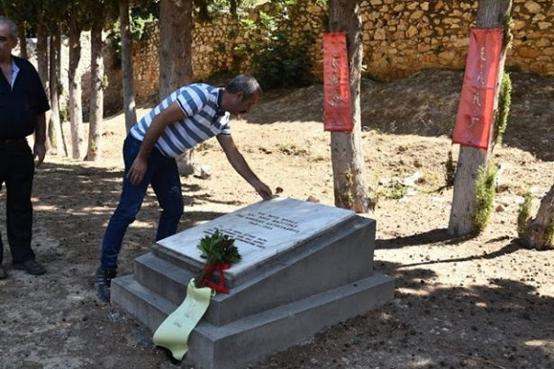 Maçoğlu Yunanistan Komünist Partisi'ni ziyaret etti