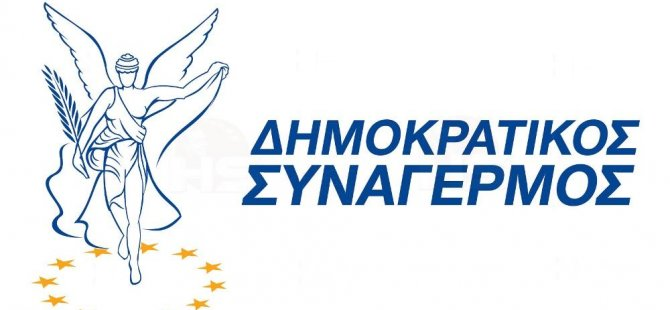 Yeorgiyadis DİSİ Başkan Vekili seçildi