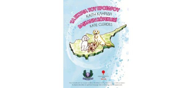 """Katie Clerides'in kaleme aldığı çocuk kitabı """"Başkanın Köpekleri"""" Kemal Saraçoğlu Vakfı çocuklarına umut oluyor"""