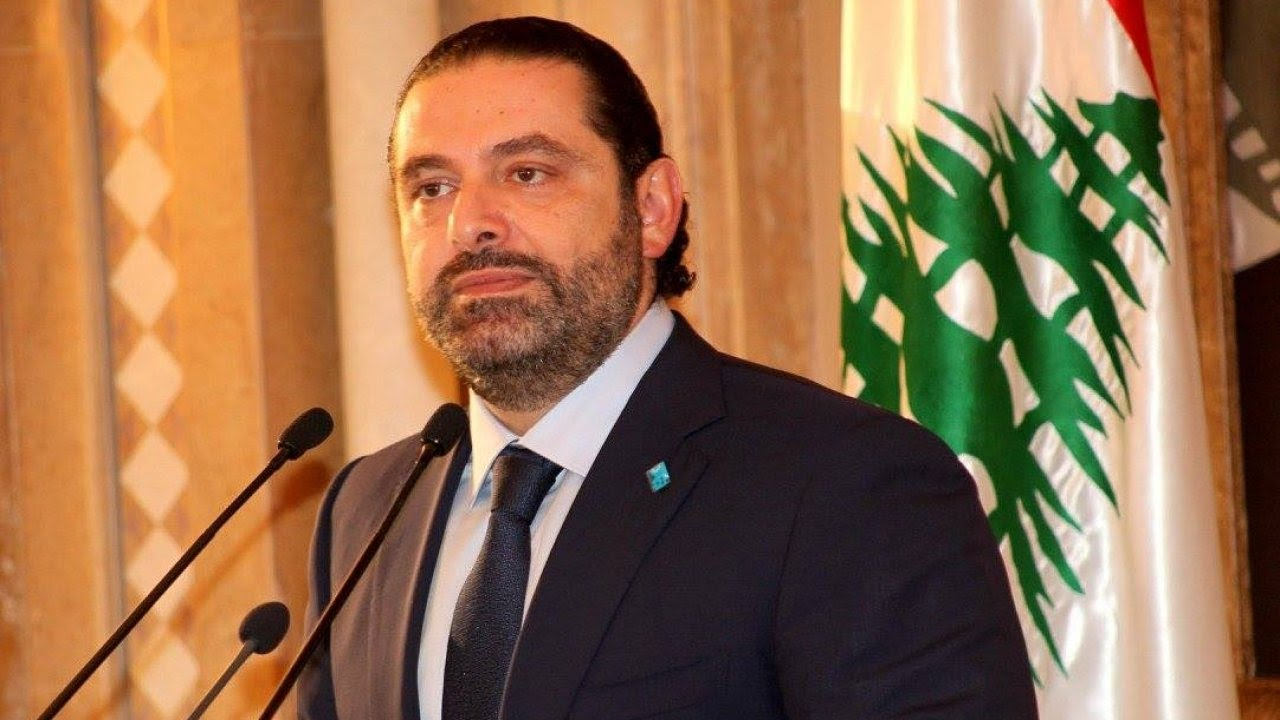 Lübnan Başbakanı Saad el - Hariri, istifa ettiğini duyurdu