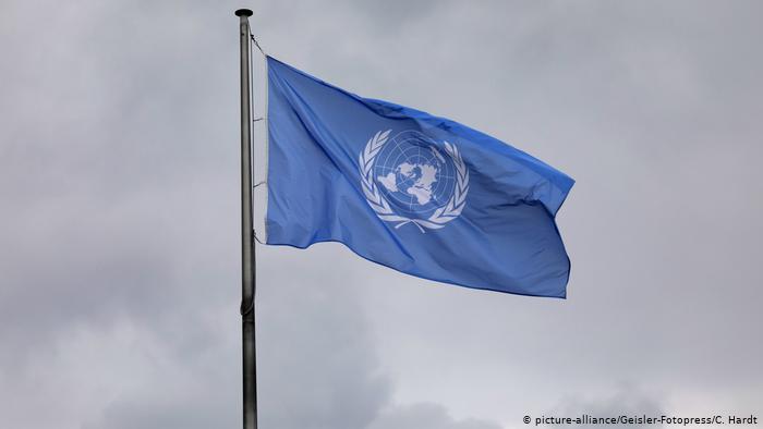 Yunanistan Türkiye-Libya anlaşmasını BM'ye şikayet etti