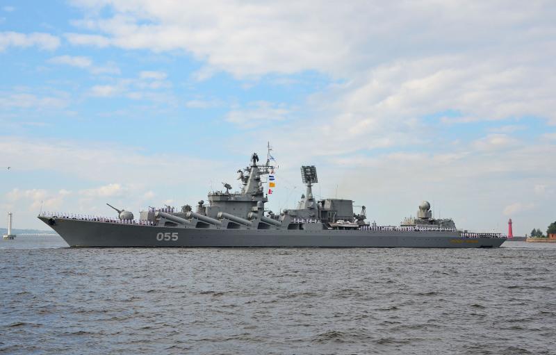 Rus Kuzey Filosu füze tatbikatları için Akdeniz'de
