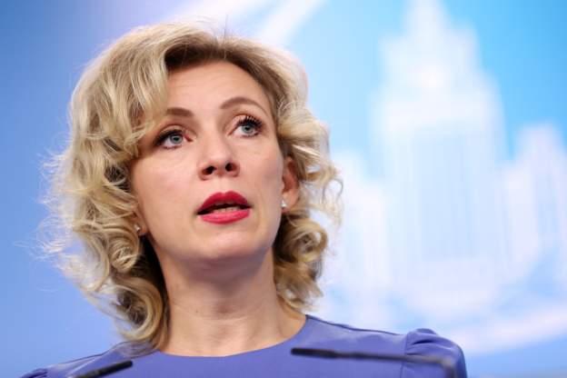 Rusya: Suikastı kınıyoruz, ABD bölgedeki güç dengesini değiştirmek istiyor