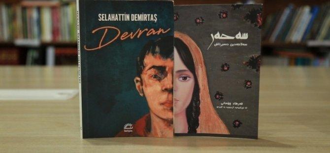 PTT Demirtaş'ın kitaplarını satıştan kaldırdı
