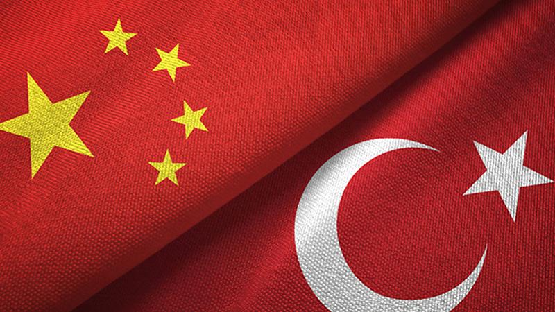 Türkiye ile Çin, ticari ve yatırım iş birliğini artırmak amacıyla 5 milyar dolar değerinde mutabakat belgesi imzaladı