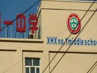 Çin yatılı okullarında istismar