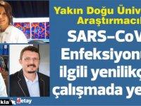 Yakın Doğu Üniversitesi Araştırmacıları, SARS-CoV-2 Enfeksiyonunu Kontrol Altına Almaya Yardımcı Olabilecek Yenilikçi Bir Çalışmada Yer Aldı...