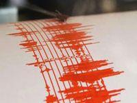 Japonya ve Avustralya açıklarında deprem