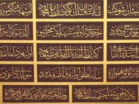 Tarihi çeşmeye babasının adını yazdıran Çamlı'dan açıklama: Ne var yani bunda? 'Babamın ruhuna gitmiş oldu'