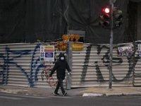 """Yunanistan'daki Kovid-19 Verilerinin """"Gerçeği Yansıtmadığı"""" İddiası"""