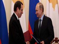 Rusya'dan Güney Kıbrıs'a: Yardıma hazırız!