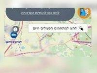 İsrail ordusu yanlışlıkla gizli üslerin yer aldığı haritayı paylaştı