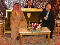 Bahreyn Kralı Al Halife, Çiçek'i kabul etti