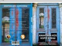 """Öncül ve Siakalli'den İki Dilli Şiir Kitabı: """"Anahtara Küs"""""""