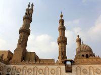 El-Ezher Üniversitesi'nden kınama