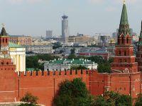 Rusya'nın ABD'den alacağı 97 milyar dolara çıktı