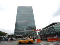 Birleşmiş Siviller BM'yi protesto edecek