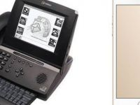 İlk iPhone'u Apple üretmedi
