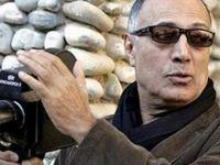 İranlı yönetmen Abbas Kiarostami yaşamını yitirdi