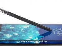 Galaxy Note 7 ne zaman çıkıyor?