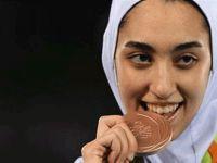 İran'a madalya kazandıran ilk kadın
