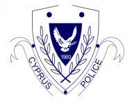 Baf kapısı polis karakolu kapanıyor