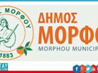 """Sözde """"Omorfo Belediyesi'nden"""" Rum hükümeti ve BMGK'ya muhtıra"""