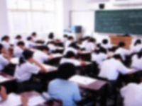MEB: Sözleşmeli öğretmenlik için ek atama yapılacak