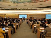 Suriye taslağı BM İnsan Hakları Konseyinde kabul edildi