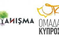 Dayanışma ve Omada ortak yeni yıl etkinliği düzenliyor