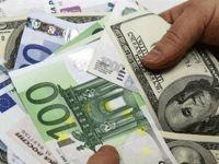 Euro tarihi zirvesine yaklaştı...