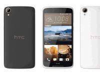 Günde 1 TL'ye HTC Desire 828!