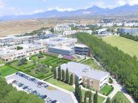 UKÜ'de KKTC'nin ilk finans laboratuarı açılıyor