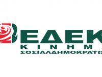 Evstathiu EDEK'ten istifa etti