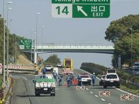 """Japonya'da yaşlı sürücülere """"ehliyeti ver indirimli al"""" kampanyası"""