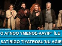 15. Kıbrıs Tiyatro Festivali, 7 Eylül'de başlıyor