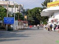 Dışişleri Bakanlığı: Olumsuz algı oluşturma teşebbüsü