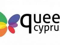 """Kuir Kıbrıs Derneği : """"Çeşitlilikle var olunabilecek bir dünya inşa edene kadar"""""""