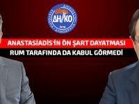 DİKO: Anastasiadis'in ön şartlı önerisi anlaşmalara aykırı