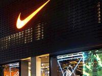 Nike iş gücünü azaltıyor