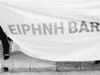 #UnitedCyprusNow liderlere seslendi: Bölünmüşlüğe son verin