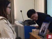 Çin'de dersi asan öğrenciler yüz tanıma teknolojisiyle tespit ediliyor