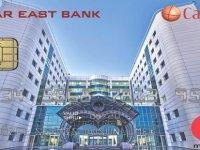 Near East Bank kredi kartlarını yeniledi