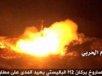 Husilerin Riyad'a fırlattığı füze havada imha edildi